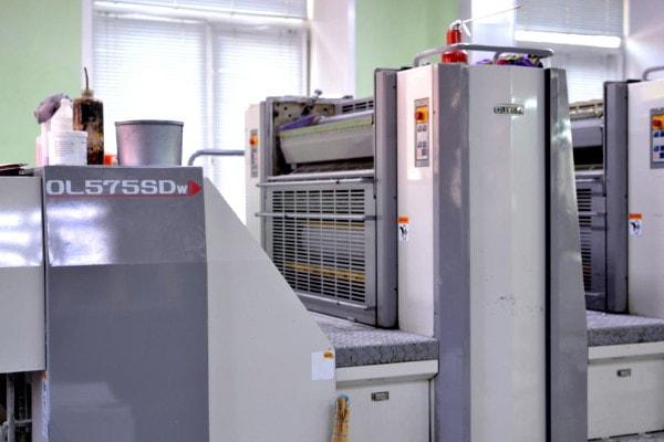 печатное оборудование типографии