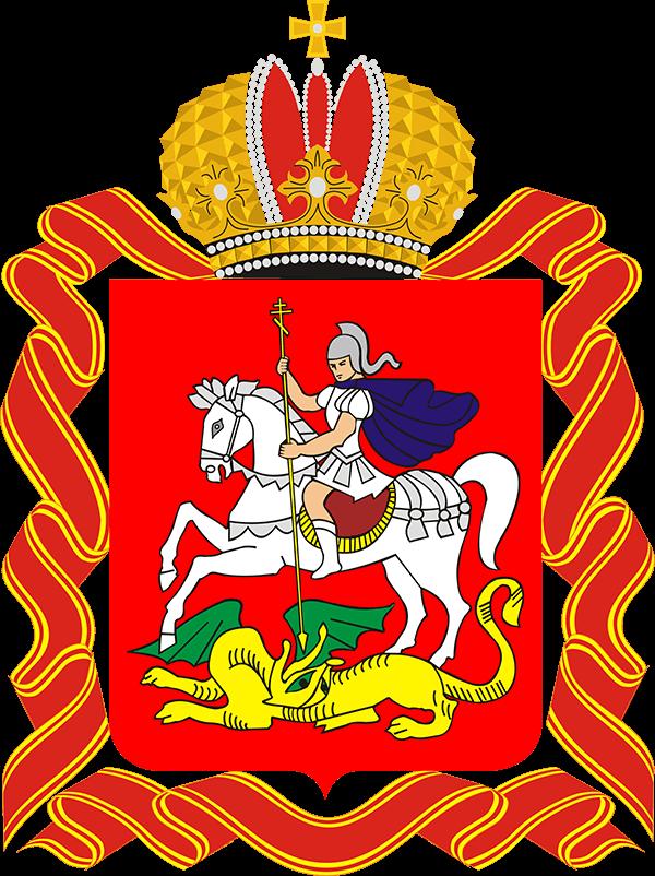 pravitelstvo-moskovskoy-oblasti