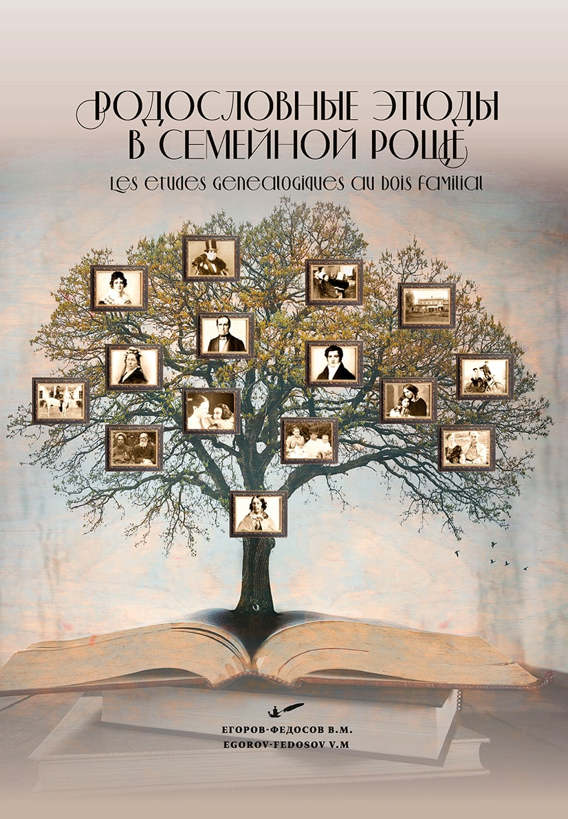 офсетная печать книги в москве