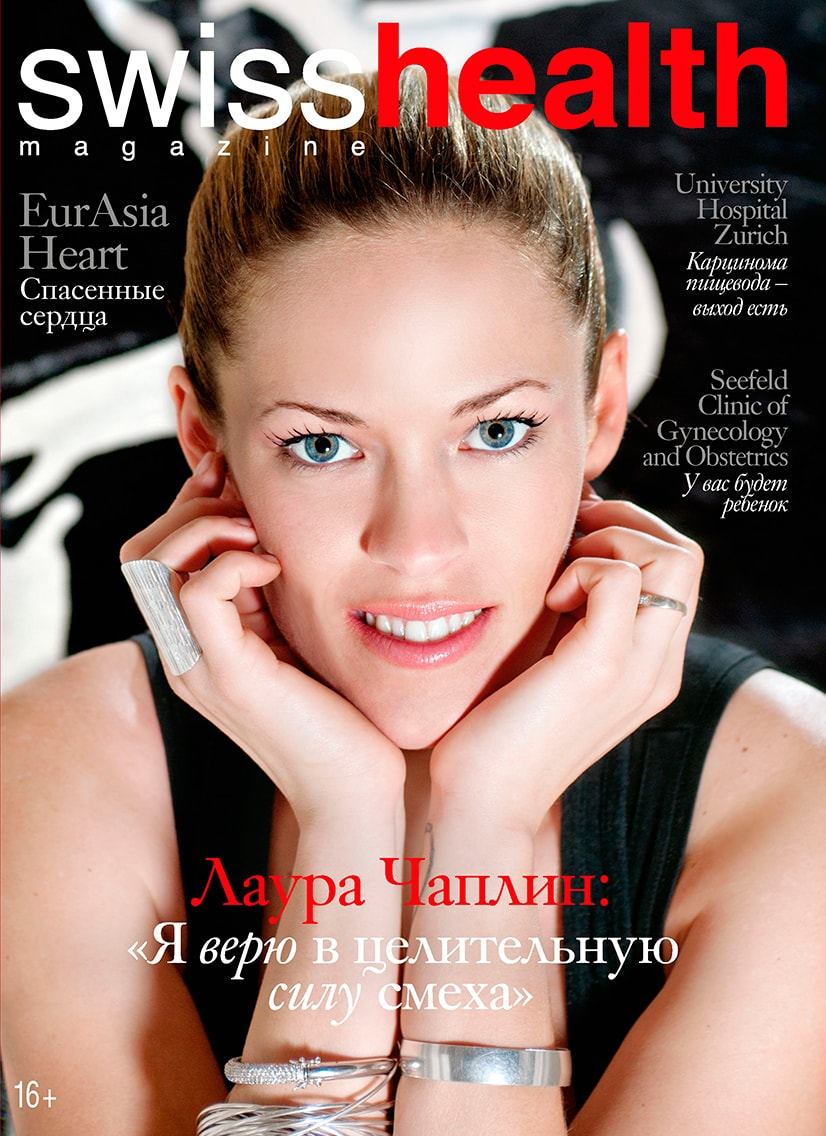 SwissHealth magazine